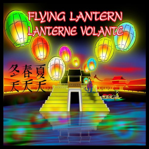 Lanterne Chinoise Volante